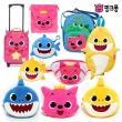 【Pinkfong】鯊魚寶寶系列 娃娃(碰碰狐 BABYSHARK)