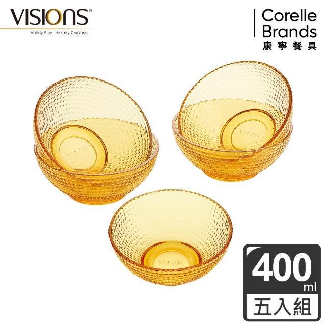 【CorelleBrands 康寧餐具】Generation晶彩琥珀5吋碗5入組