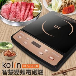 【Kolin 歌林】IH智慧按鍵式電磁爐KCS-SJ018