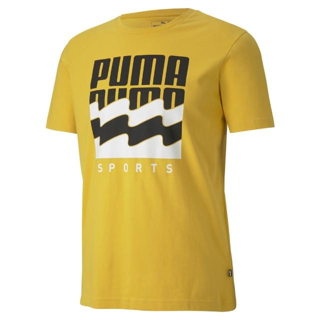 PUMA【PUMA官方旗艦】基本系列Summer短袖T恤 男性 58155325