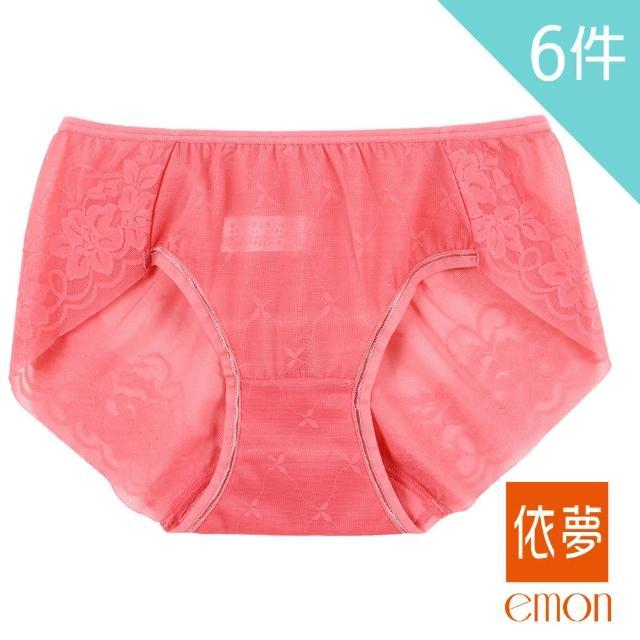 【emon】朵麗夢夜 性感無痕低腰三角褲 6件組(隨機色)
