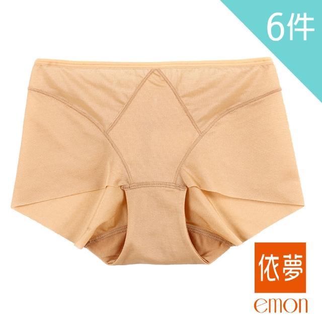 【emon】魅力佳人 性感無痕低腰平口褲 6件組(隨機色)