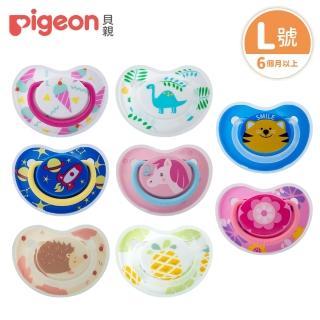 【Pigeon 貝親】繽紛系列安撫奶嘴/L號(8款)