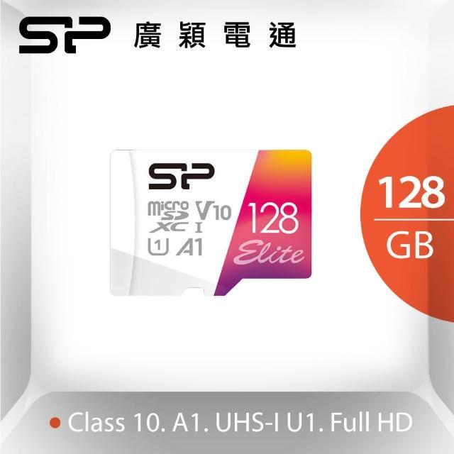 【SP 廣穎】microSDXC U1 A1 128G記憶卡(附轉卡)