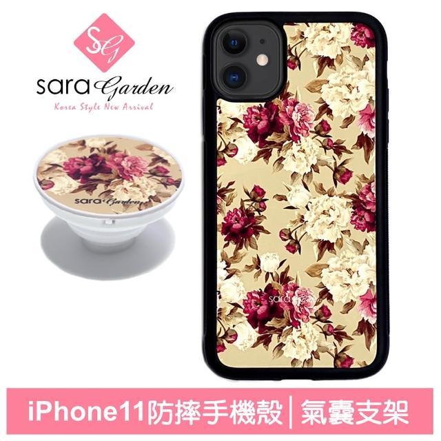 【Sara Garden】iPhone 11 手機殼 i11 6.1吋 防摔保護殼 氣囊手機支架 玫瑰花碎花(iPhone 11保護套)