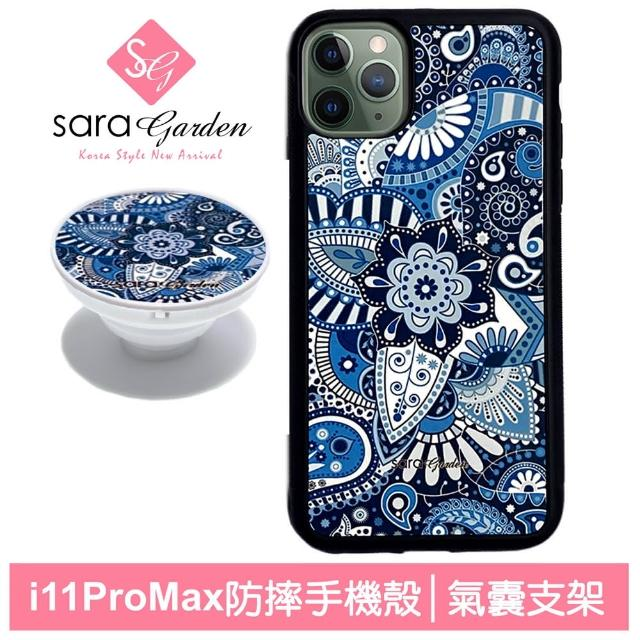 【Sara Garden】iPhone 11 Pro Max 手機殼 i11ProMax 6.5吋 防摔保護殼 氣囊手機支架 民族風碎花(保護套)