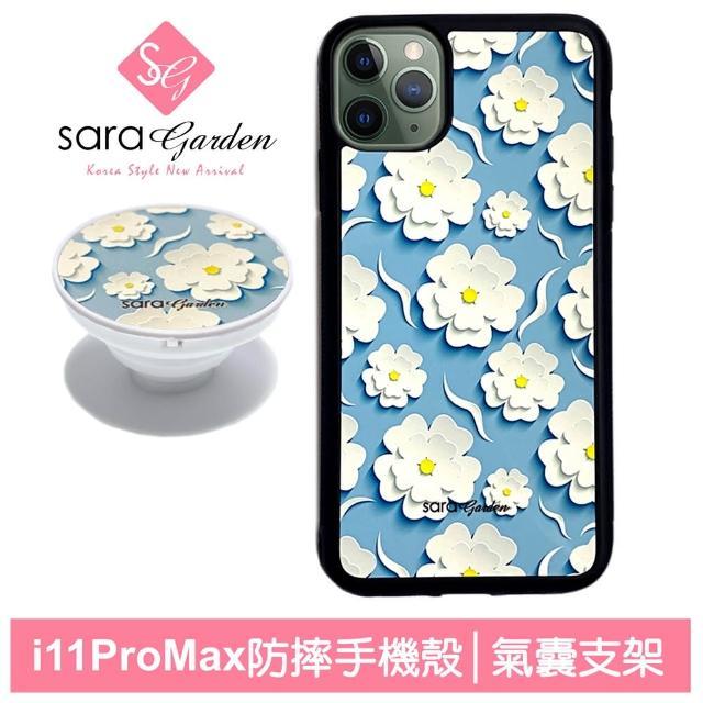 【Sara Garden】iPhone 11 Pro Max 手機殼 i11ProMax 6.5吋 防摔保護殼 氣囊手機支架 紙雕碎花(保護套)