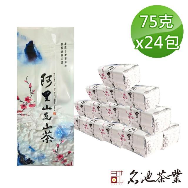 【名池茶業】水舞清凝阿里山烏龍茶(75gx24)