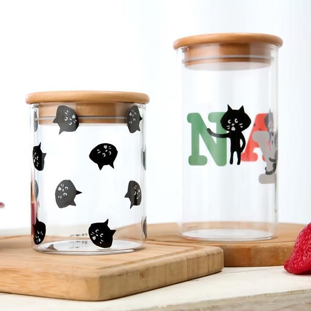 【NYA】玩趣風格玻璃儲物罐2入組