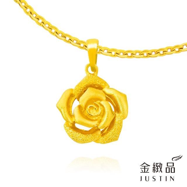 【金緻品】黃金墜子 氣質玫瑰 0.86錢(9999純金墜飾 送精緻皮繩 小花 薔薇 情人節禮物)