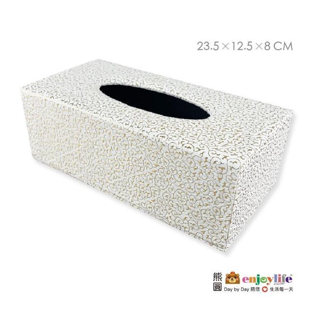 【enjoylife 熊圓】古典祥雲面紙盒(衛生紙盒 紙巾盒 美觀收納 客廳擺飾)
