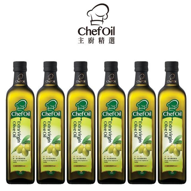 【泰山】主廚精選ChefOil 第一道冷壓橄欖油促銷組(750ml x 6瓶)