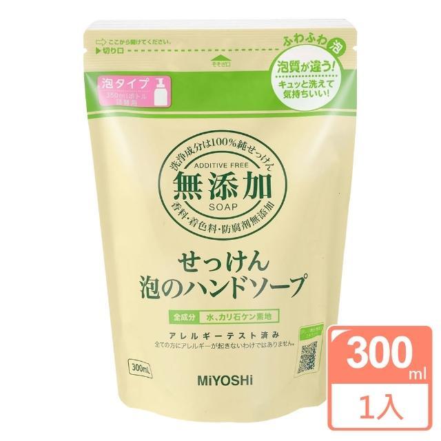 【日本 MIYOSHI】玉之肌 無添加泡沫洗手乳補充包 300ml