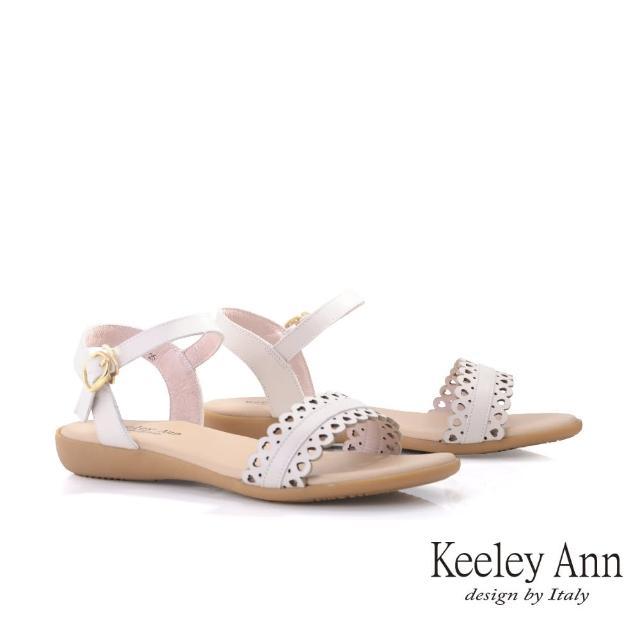 【Keeley Ann】夏季限定 MIT鏤空心型平底涼鞋(米色132273230)