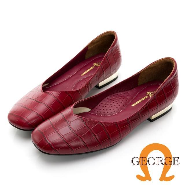 【GEORGE 喬治皮鞋】牛皮鱷魚紋方頭V口低跟鞋 - 暗紅 031011CU