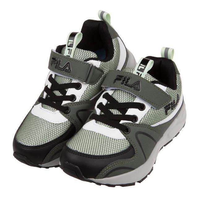 【布布童鞋】FILA經典網狀防潑水深綠灰兒童機能運動鞋(P1F661C)