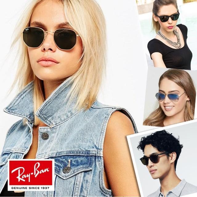 【RayBan 雷朋】追加新品暢銷系列太陽眼鏡(3025/2140F 飛行員.巨星名媛最愛-多款任選均一價)