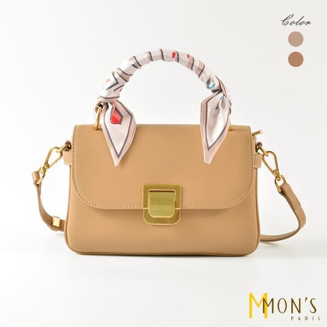 【MON'S】優雅真皮時尚淑女風琴包(2色任選-送絲巾隨機出貨)