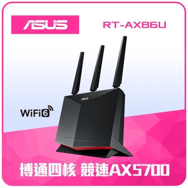 【獨家-防毒軟體組】ASUS 華碩 RT-AX86U Ai Mesh WI-FI 6 雙頻電競分享器 +趨勢科技智慧網安管家