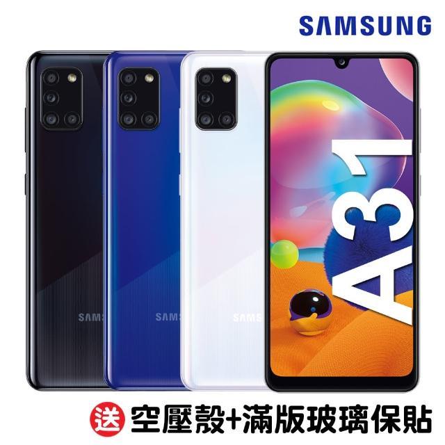 【SAMSUNG 三星】Galaxy A31 6G/128G(加送空壓殼+滿版玻璃保貼-內附保護套)