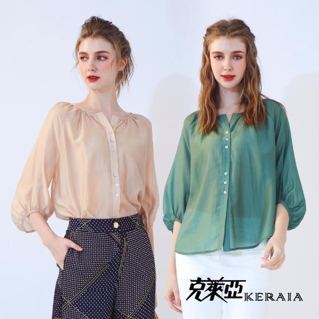 【KERAIA 克萊亞】快速到貨-薄透造型釦飾開襟上衣(兩色;M-L)