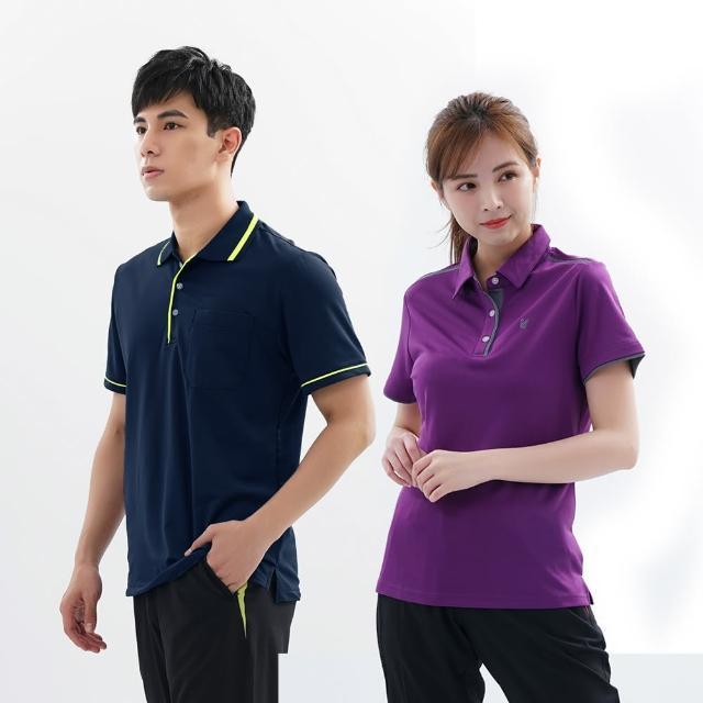 【遊遍天下】男女款吸濕排汗抗UV機能POLO衫多色(M-5L)