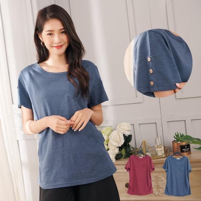 【衣心衣意】時尚素面釦顯瘦造型長版上衣(藍色 葡萄紫YC4A2141)