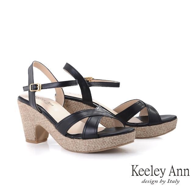 【Keeley Ann】經典素面 MIT交叉帶厚底高跟涼鞋(黑色132223210)