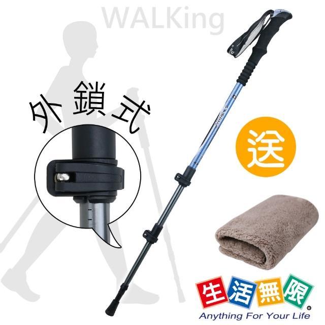 【生活無限】行走杖/直柄三節 6061鋁合金/外鎖式 N02-111(二色可選《贈送攜帶型小方巾》)