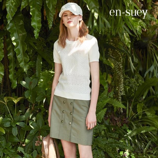 en-suey 銀穗【en-suey 銀穗】休閒風雙排釦短裙-女