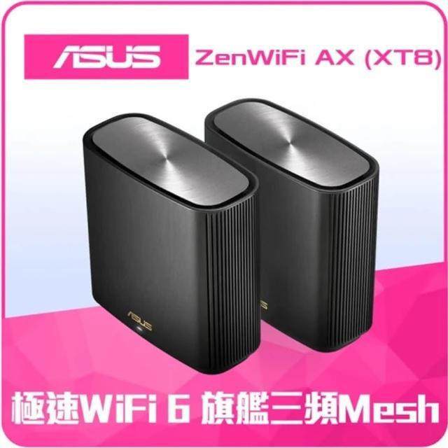 【ASUS 華碩】ZenWiFi XT8雙入組 AX6600 Mesh WI-FI 6 三頻全屋網狀無線WI-FI路由器 分享器