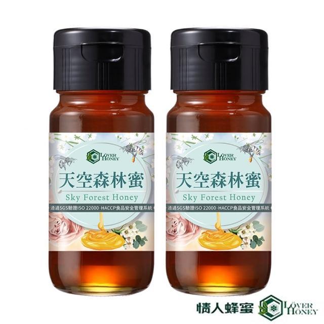 【情人蜂蜜】台灣天空森林蜜700g*2入組(MOMO獨家)