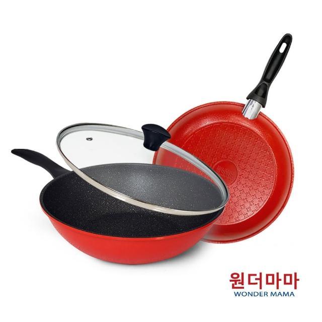 【WONDER MAMA】立體波紋輕量鈦原石不沾雙鍋組-韓國製造(28炒+28平)