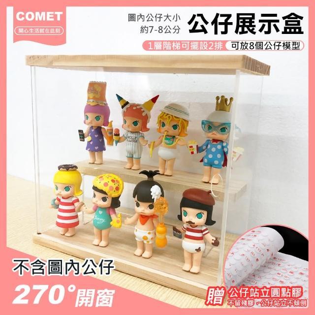 【COMET】22x20x11cm公仔展示盒(ML-01)