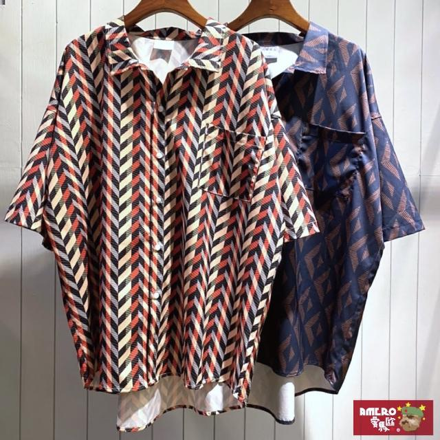 【AMERO】男女款 幾何圖形短袖襯衫(韓國 滑料 幾何圖形 短衫 面料涼感親膚 防皺 寬鬆 落肩 情侶裝)