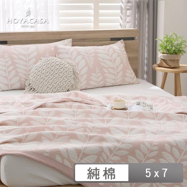 【HOYACASA】純棉三層紗親膚透涼被-葉子(單人150x200cm)