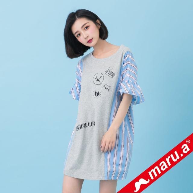 【maru.a】可愛印花荷葉袖拼接長版上衣(中灰)