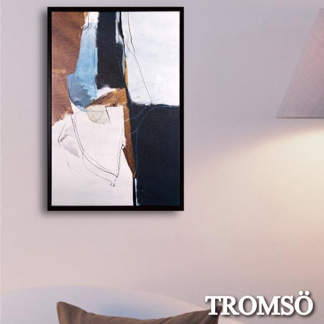 【TROMSO】北歐時代風尚有框畫-微醺生活WA168(無框畫掛畫掛飾抽象畫)
