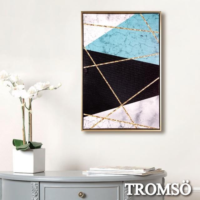 【TROMSO】北歐時代風尚有框畫-碧藍百匯WA171(無框畫掛畫掛飾抽象畫)