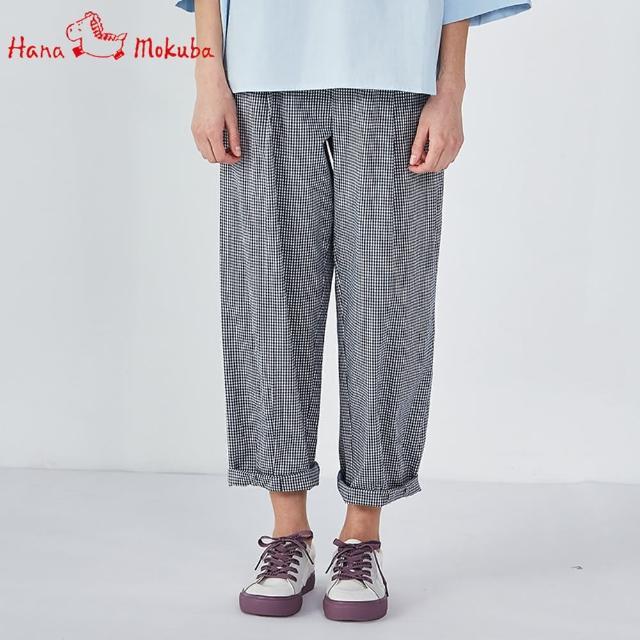 【Hana Mokuba】花木馬日系女裝休閒格紋長褲(長褲)