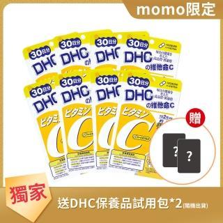 【DHC】維他命C_30日份8包組合(隨機贈DHC保養品試用包*2)