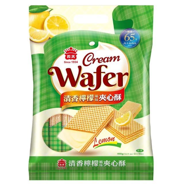 【義美】義美清香檸檬夾心酥400g
