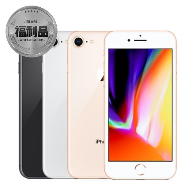 【Apple 蘋果】福利品 iPhone 8 256G 4.7吋智慧型手機