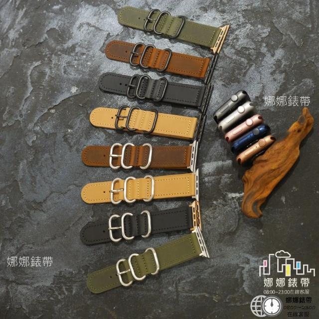 【娜娜錶帶】送膜x2 圈圈金屬 真皮錶帶 牛皮錶帶 Apple Watch 6代 5代 六代 SE 44mm 40mm(蘋果錶帶)