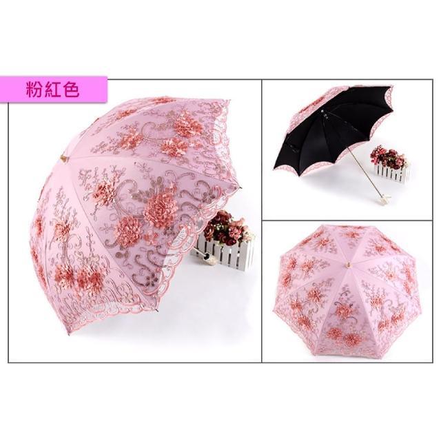 【my stere 我的時尚秘境】立體蕾絲刺繡雙層抗UV防曬/晴雨傘(防曬係數50 晴雨兩用傘 立體蕾絲 刺繡)