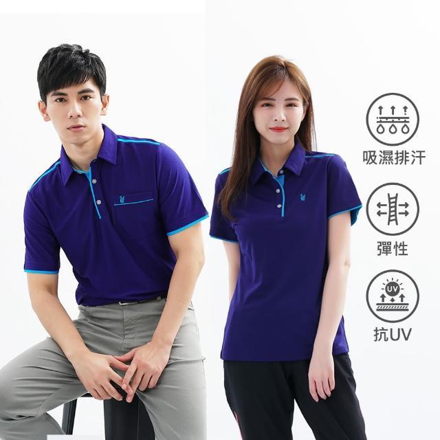 【遊遍天下】男女款吸濕排汗抗UV機能POLO衫GS1033寶藍(M-5L)