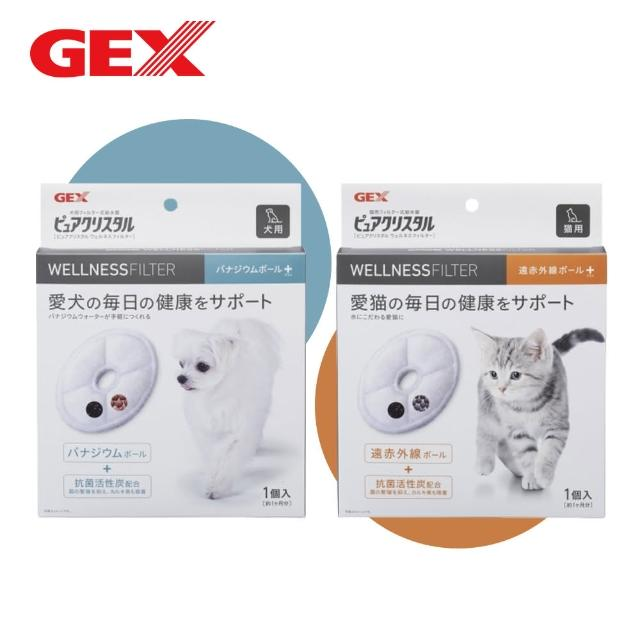 【GEX】犬貓用圓形濾棉 釩離子 遠紅外線(促進新陳代謝 預防齲齒 糖尿病 腫瘤)