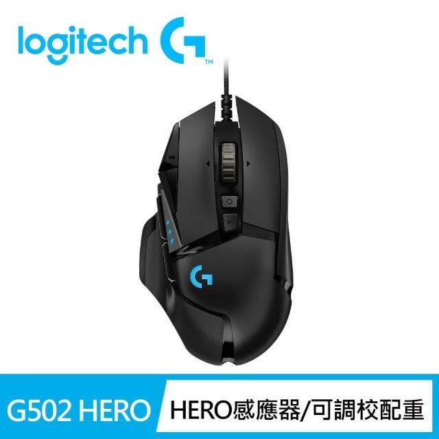 【Logitech G】G502 Hero高效能電競滑鼠+G640 大型布面遊戲滑鼠墊