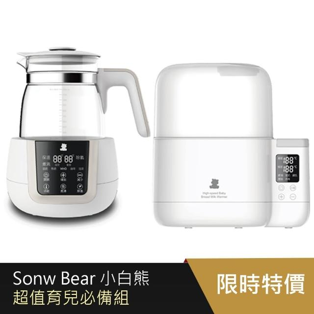 【Snowbear】智敏恆溫調乳器 加 智能拍拍雙瓶溫奶器組