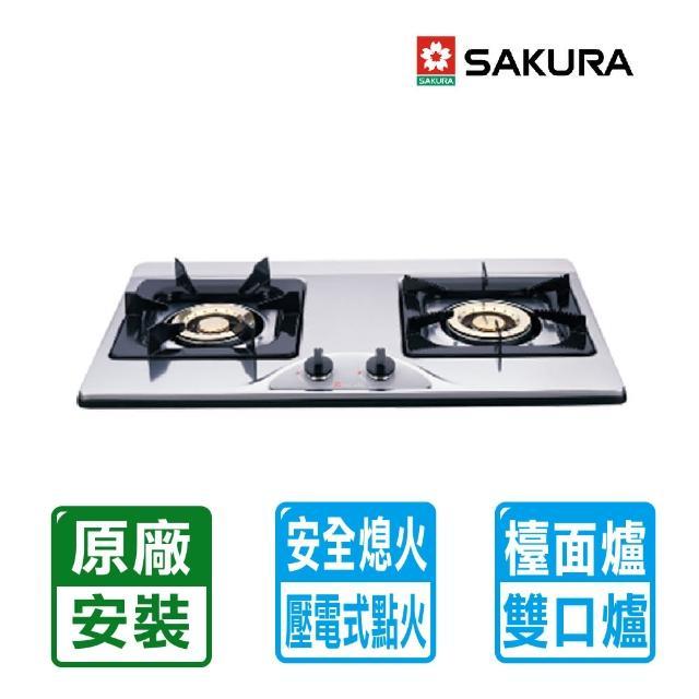 【SAKURA 櫻花】雙口不鏽鋼檯面爐G-252KS(全國安裝)